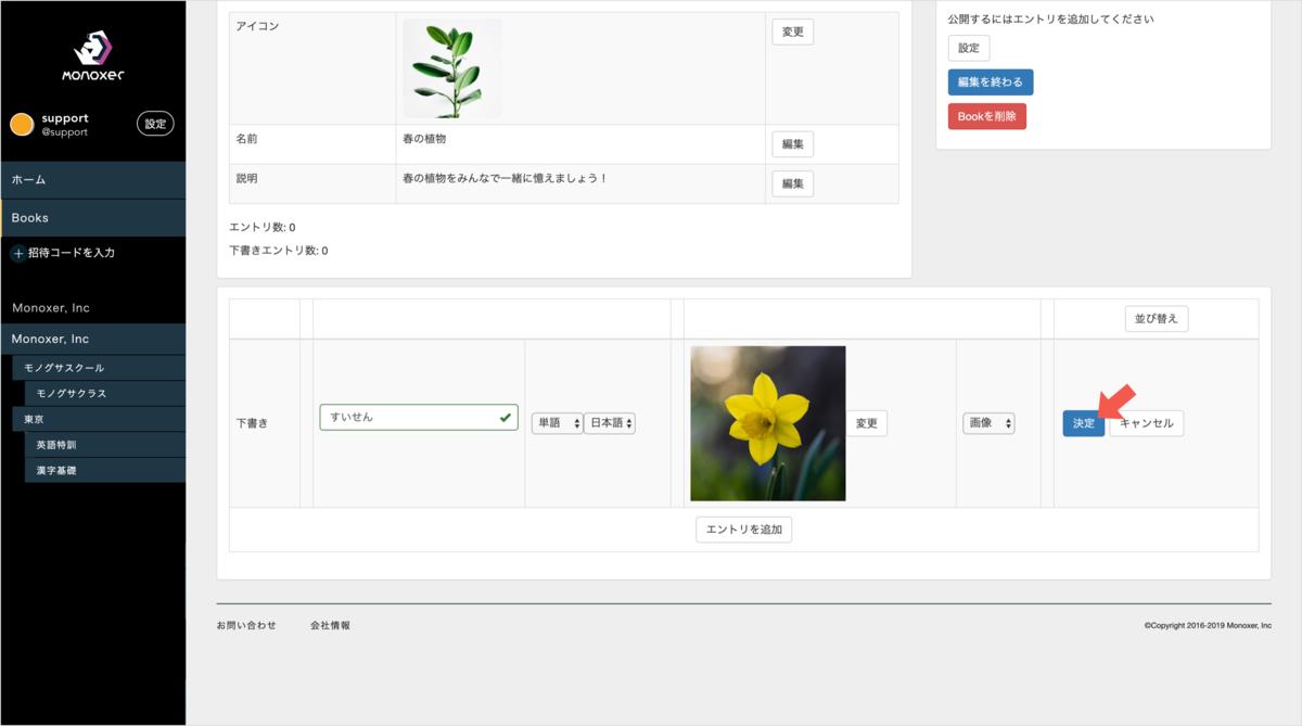 f:id:tomoyohirokawa:20190731165224p:plain