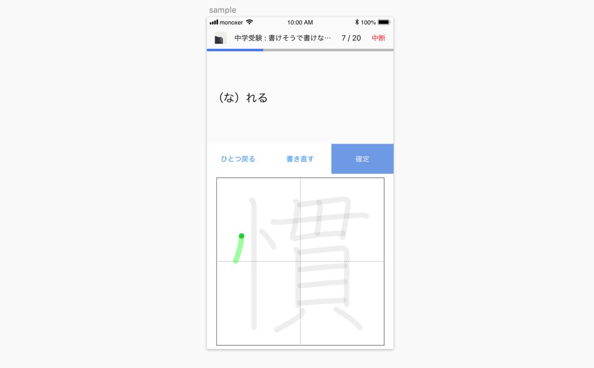 f:id:tomoyohirokawa:20190829112929p:plain