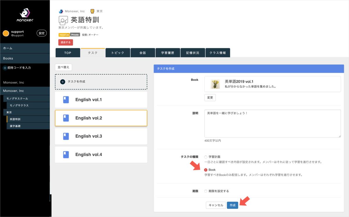f:id:tomoyohirokawa:20190829120957p:plain