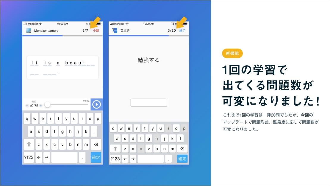 f:id:tomoyohirokawa:20191029182602j:plain