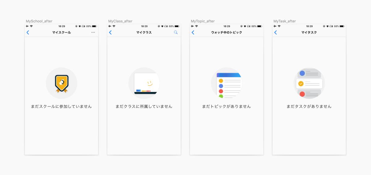 f:id:tomoyohirokawa:20191029184511p:plain