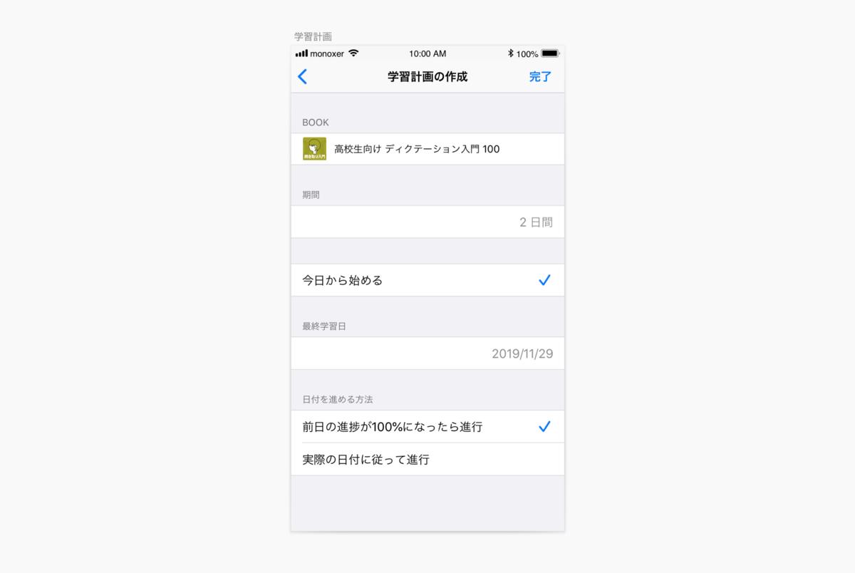 f:id:tomoyohirokawa:20191128141116p:plain