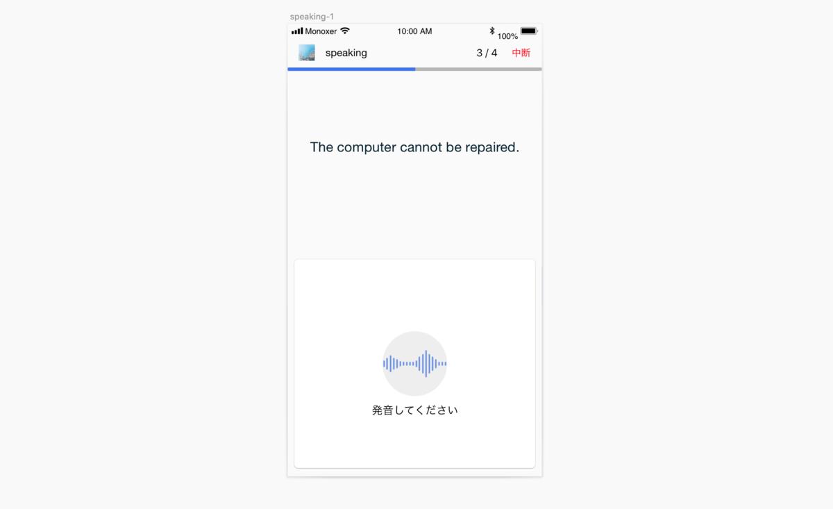 f:id:tomoyohirokawa:20200130151054p:plain