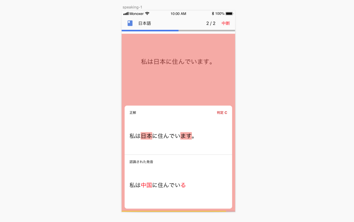 f:id:tomoyohirokawa:20200130152233p:plain