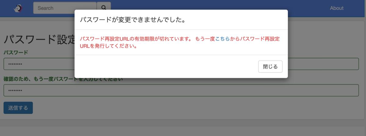 f:id:tomoyohirokawa:20200130162018p:plain