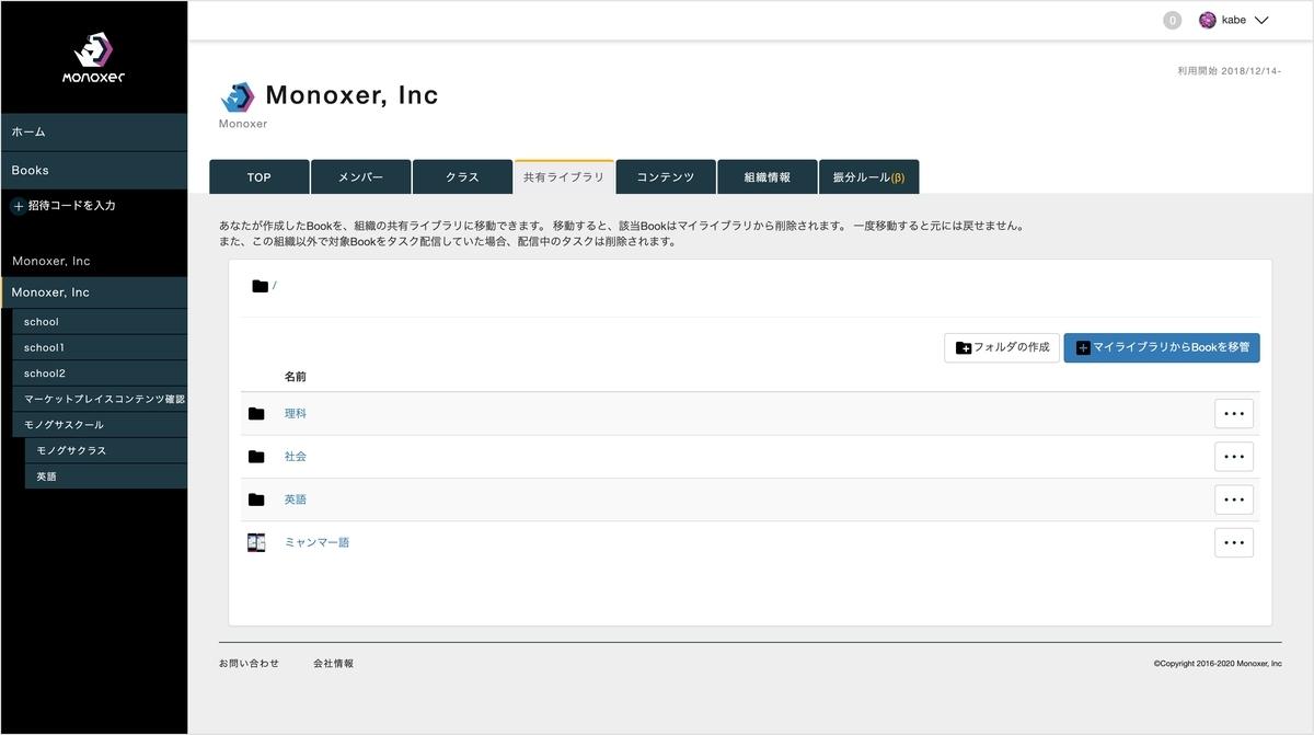 f:id:tomoyohirokawa:20200227162907j:plain