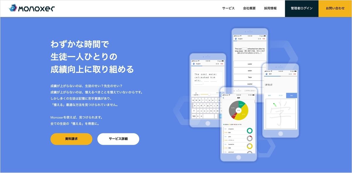 f:id:tomoyohirokawa:20200227163241j:plain