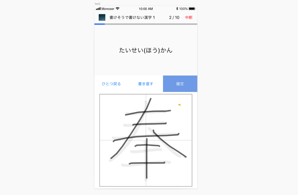 f:id:tomoyohirokawa:20200227164341p:plain