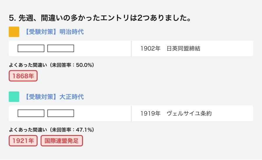 f:id:tomoyohirokawa:20200326180844j:plain