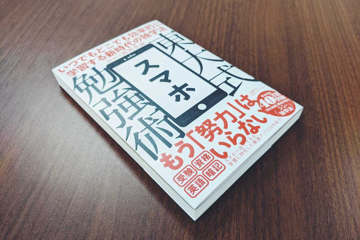 f:id:tomoyohirokawa:20200327121434p:plain