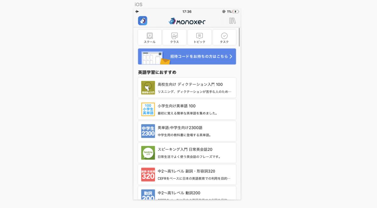 f:id:tomoyohirokawa:20200327135900p:plain