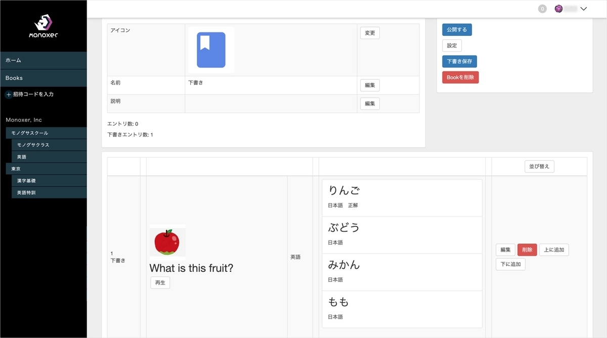 f:id:tomoyohirokawa:20200330130334j:plain