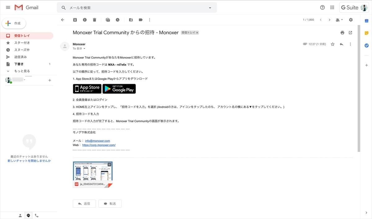 f:id:tomoyohirokawa:20200330130422j:plain