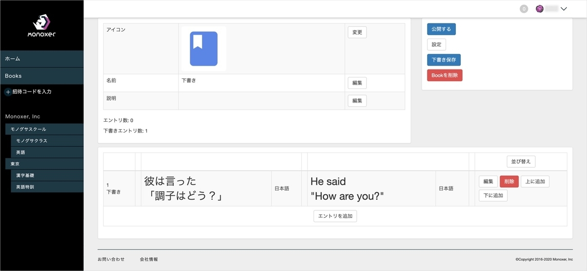 f:id:tomoyohirokawa:20200330130459j:plain
