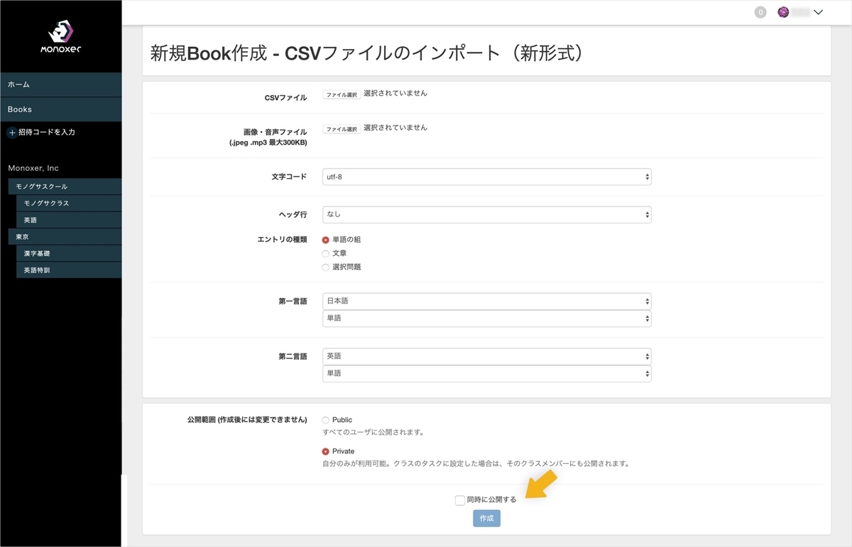 f:id:tomoyohirokawa:20200330130515j:plain