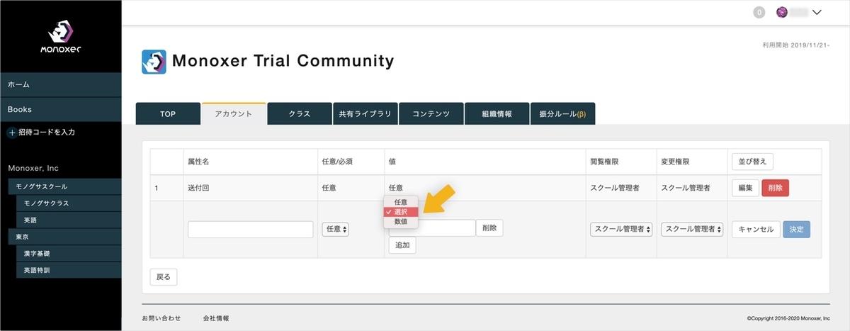f:id:tomoyohirokawa:20200330130746j:plain
