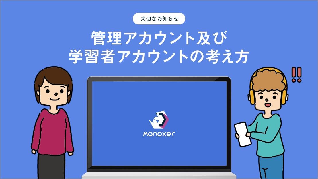 f:id:tomoyohirokawa:20200330155432j:plain