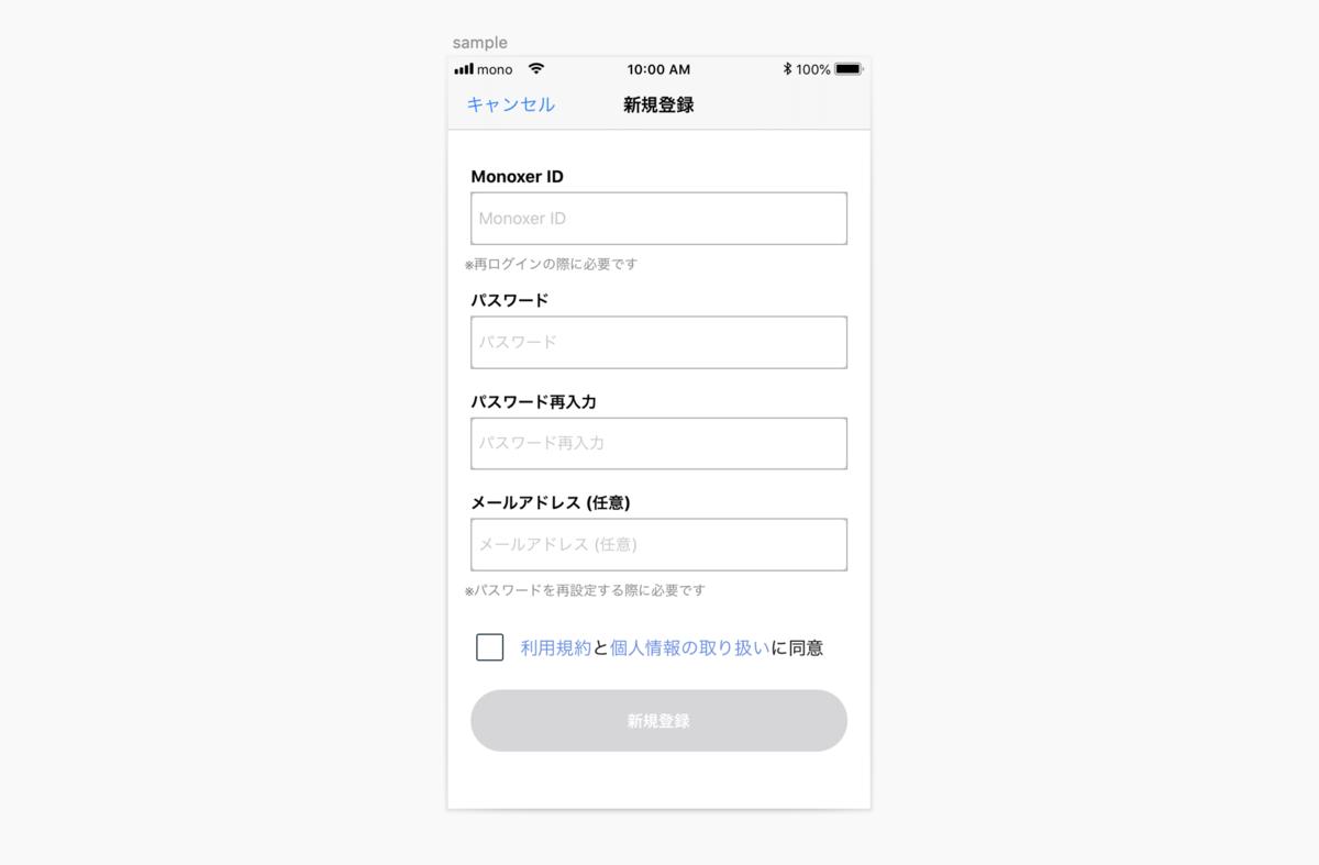 f:id:tomoyohirokawa:20200428154627p:plain