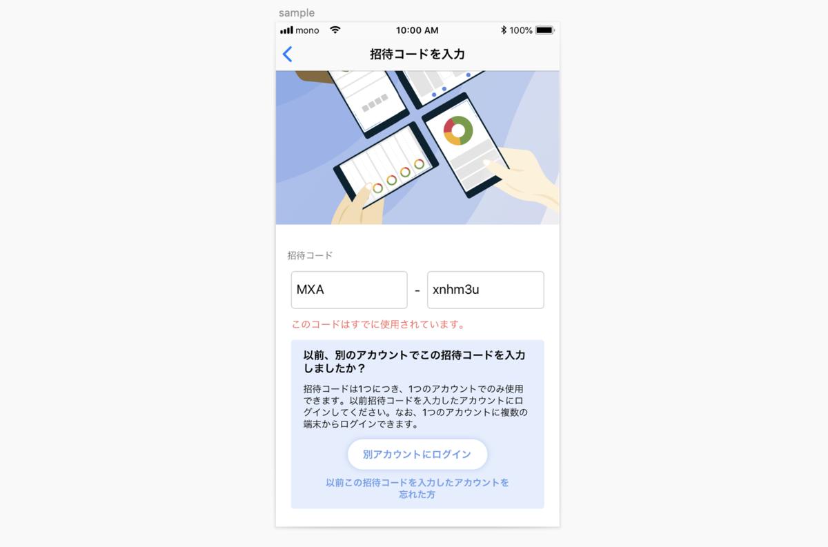f:id:tomoyohirokawa:20200428165600p:plain