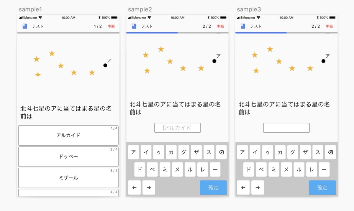 f:id:tomoyohirokawa:20200528154207p:plain