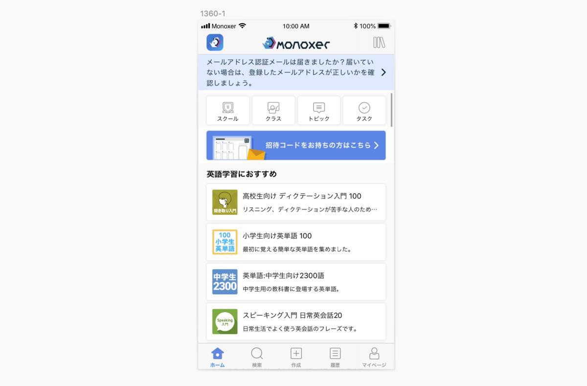 f:id:tomoyohirokawa:20200528154704p:plain