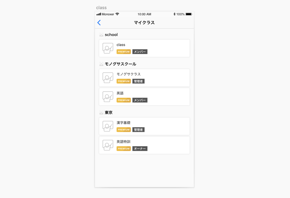 f:id:tomoyohirokawa:20200528160631p:plain