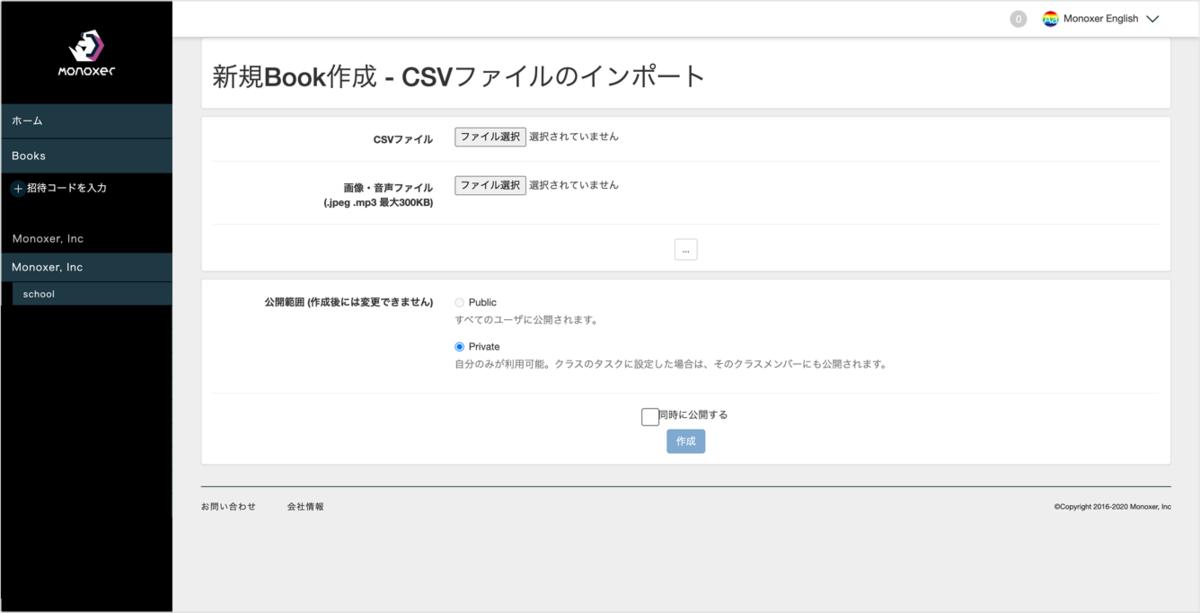 f:id:tomoyohirokawa:20200528165526p:plain