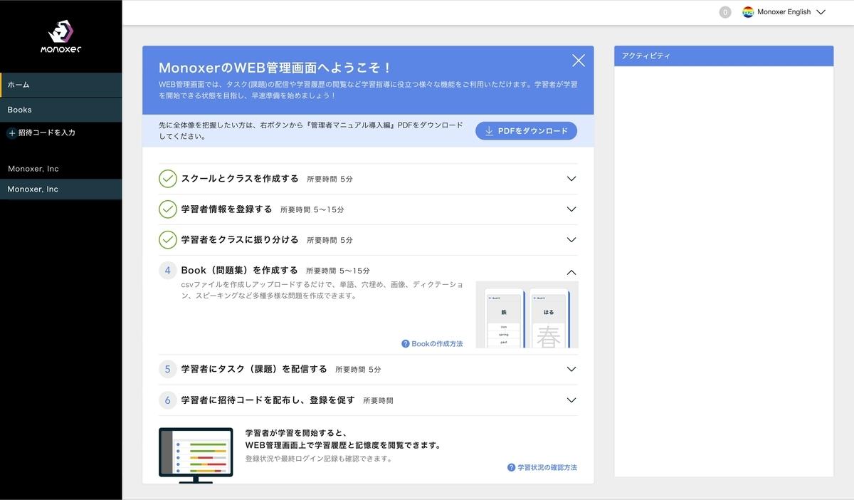 f:id:tomoyohirokawa:20200629120849j:plain