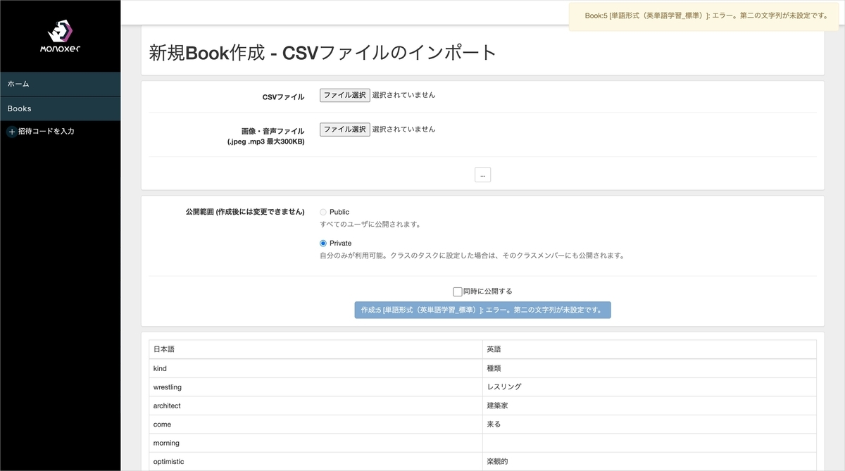 f:id:tomoyohirokawa:20200629122044j:plain