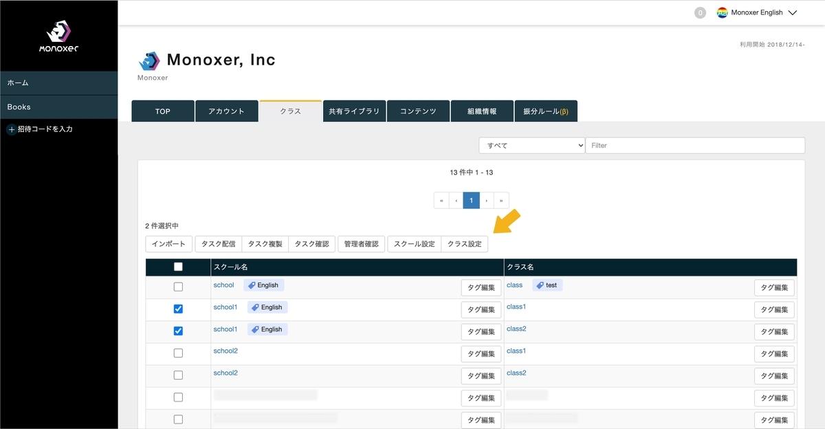 f:id:tomoyohirokawa:20200629123523j:plain