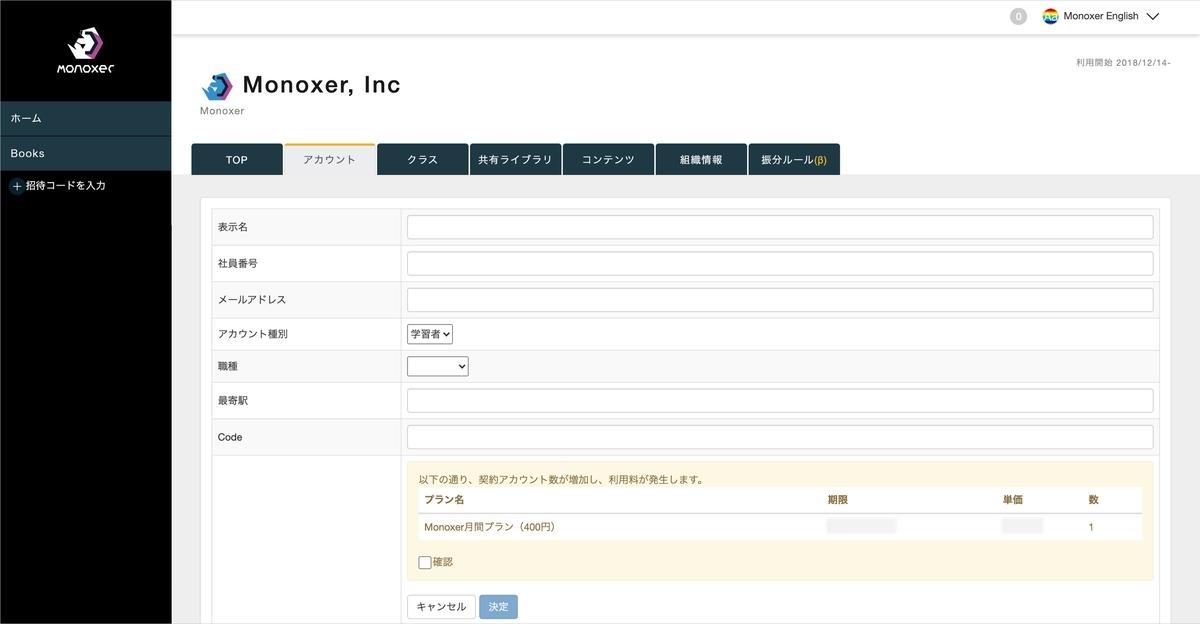 f:id:tomoyohirokawa:20200629123818j:plain