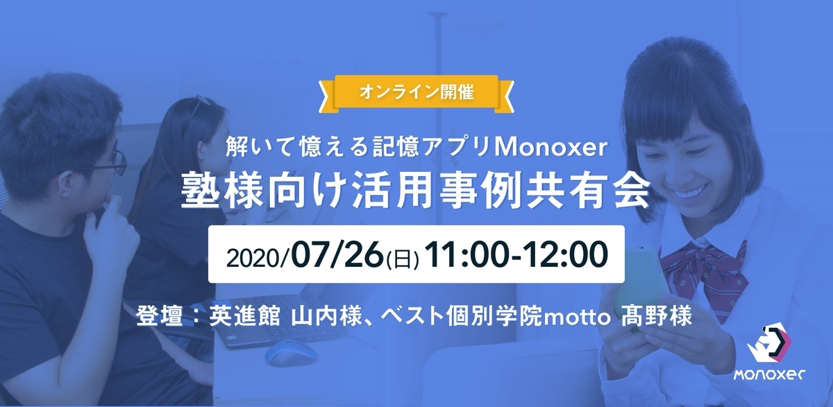 f:id:tomoyohirokawa:20200710184359j:plain