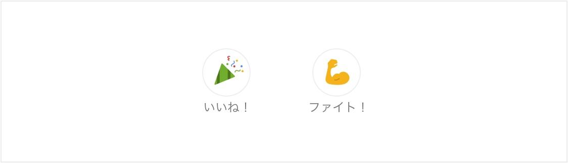 f:id:tomoyohirokawa:20200714131859j:plain