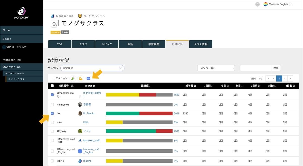 f:id:tomoyohirokawa:20200714141406j:plain