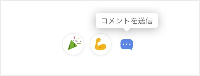 f:id:tomoyohirokawa:20200714153016j:plain