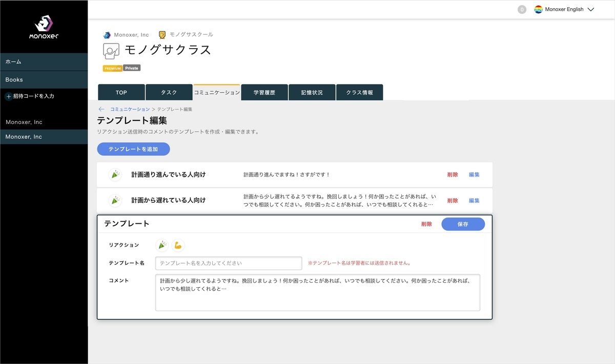 f:id:tomoyohirokawa:20200720100440j:plain