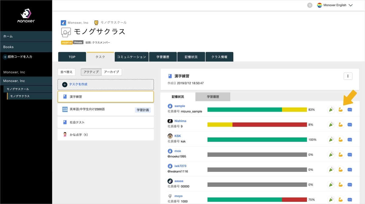 f:id:tomoyohirokawa:20200727140628j:plain