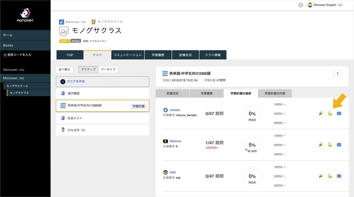 f:id:tomoyohirokawa:20200727140649j:plain