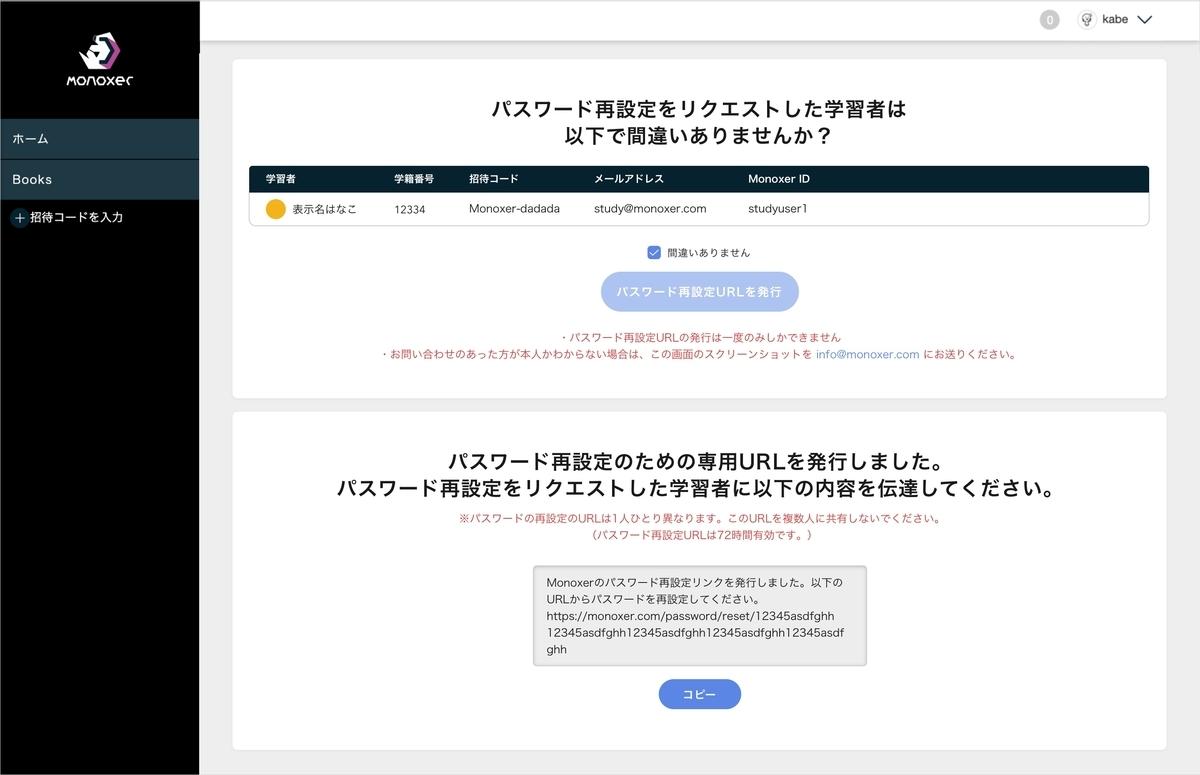 f:id:tomoyohirokawa:20200930183432j:plain