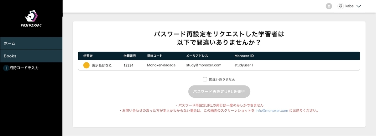 f:id:tomoyohirokawa:20200930183859j:plain
