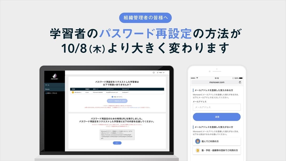 f:id:tomoyohirokawa:20201002111115j:plain