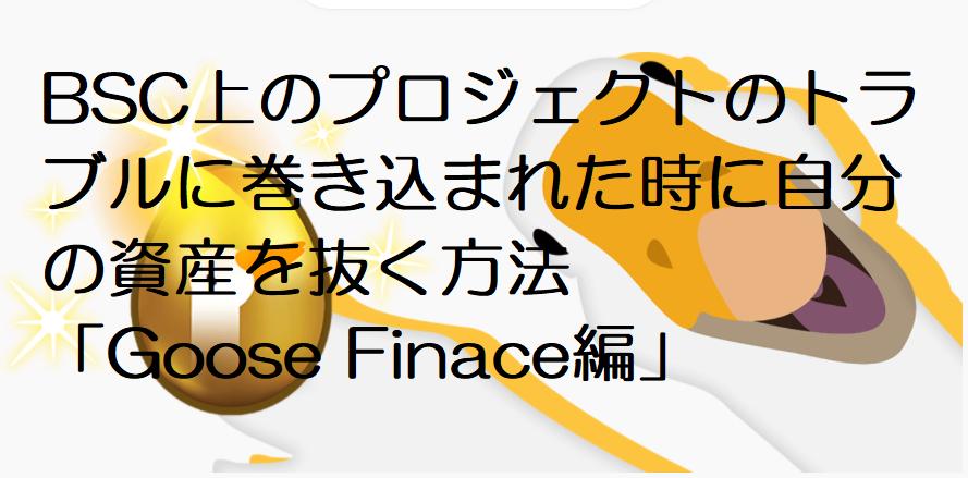 f:id:tomoyoshi071:20210320195526p:plain