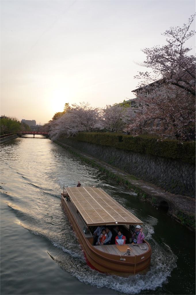 f:id:tomoyoshiyoshi:20160410224509j:image
