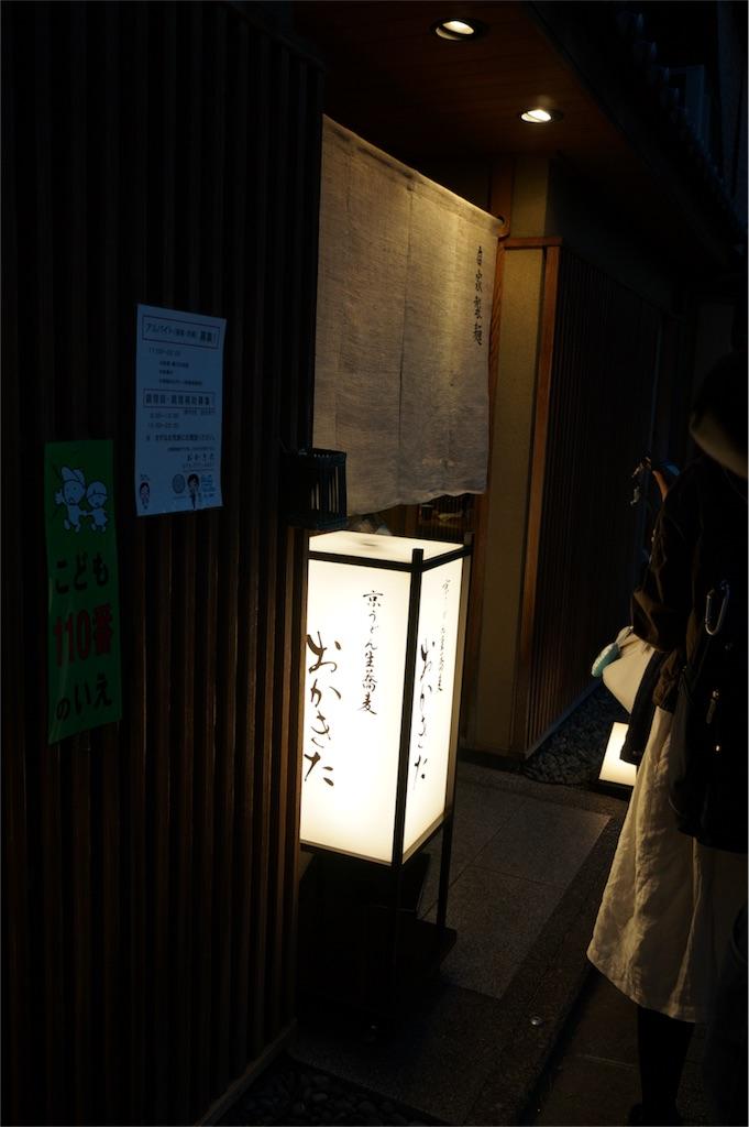 f:id:tomoyoshiyoshi:20160410225626j:image