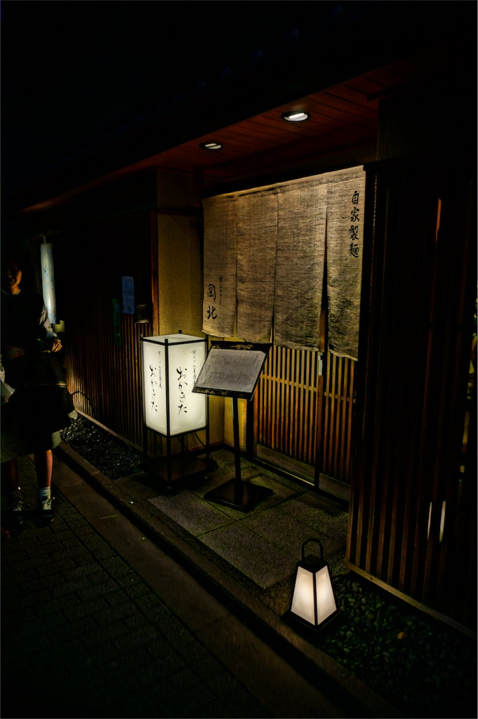f:id:tomoyoshiyoshi:20160410230022j:image