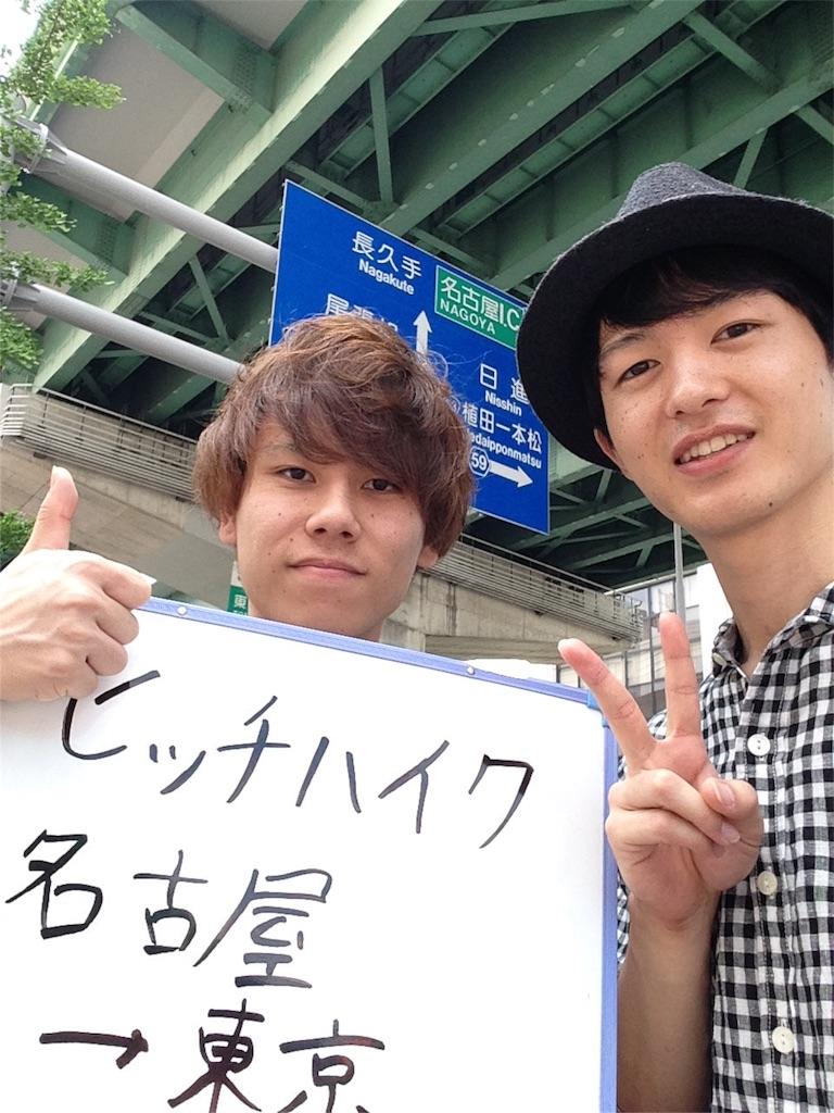 f:id:tomoyoshiyoshi:20160607064722j:image