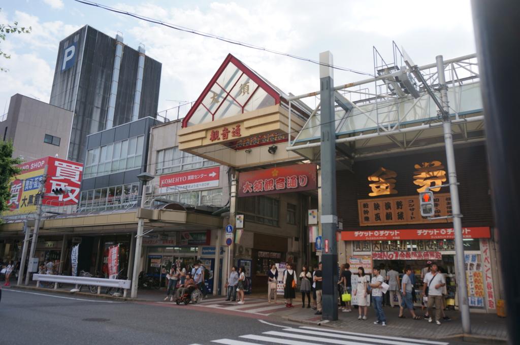 f:id:tomoyoshiyoshi:20160626205353j:plain