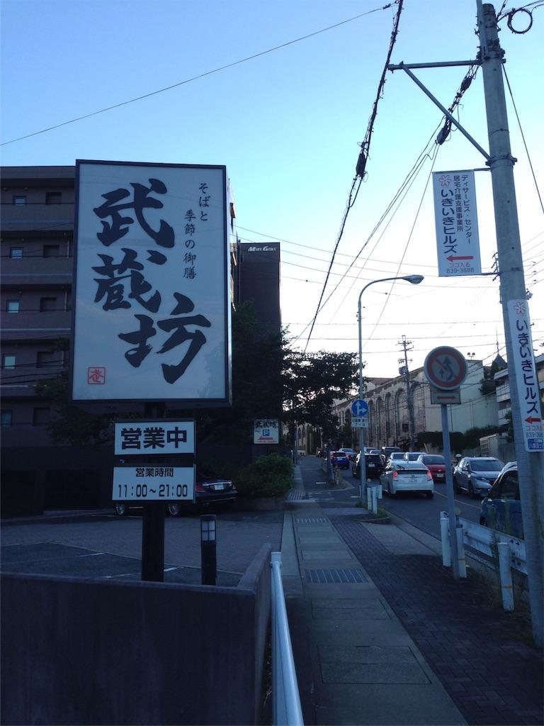 f:id:tomoyoshiyoshi:20160715183129j:image