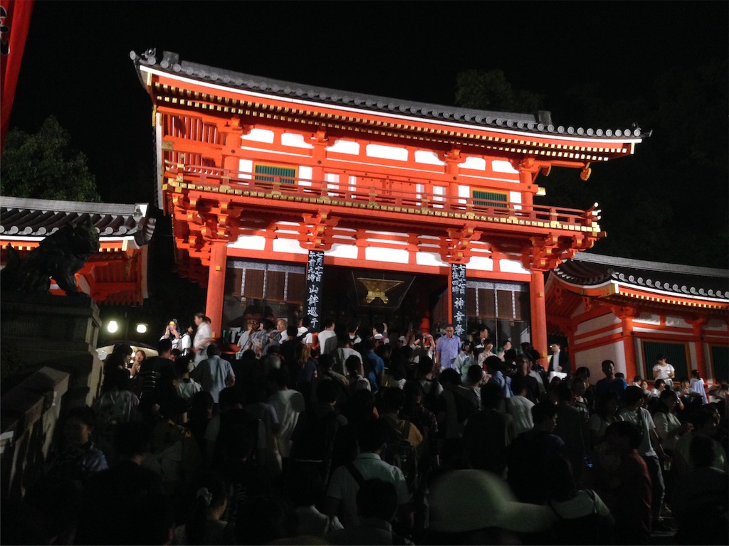 f:id:tomoyoshiyoshi:20160716202029j:image