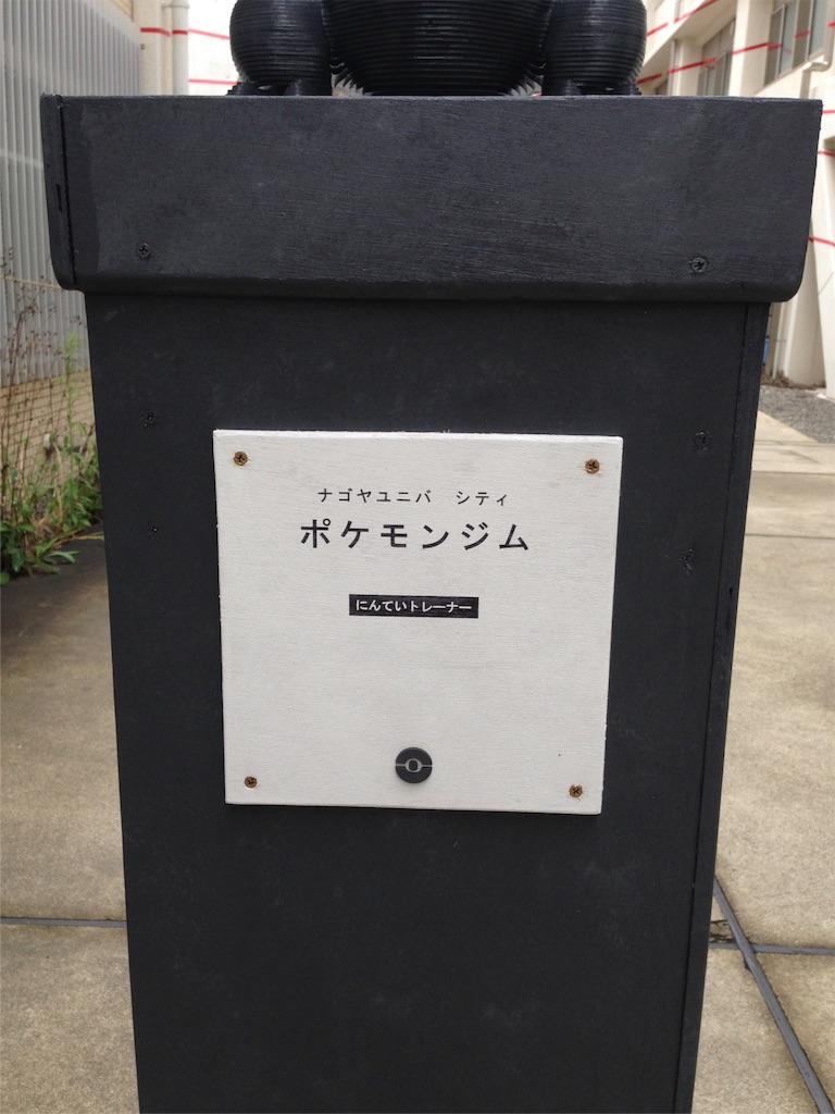 f:id:tomoyoshiyoshi:20160727162521j:image